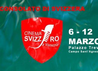 cinema svizzero venezia