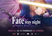 Fate-Stay-Night.-Heavens-Feel-1.-Presage-Flower-