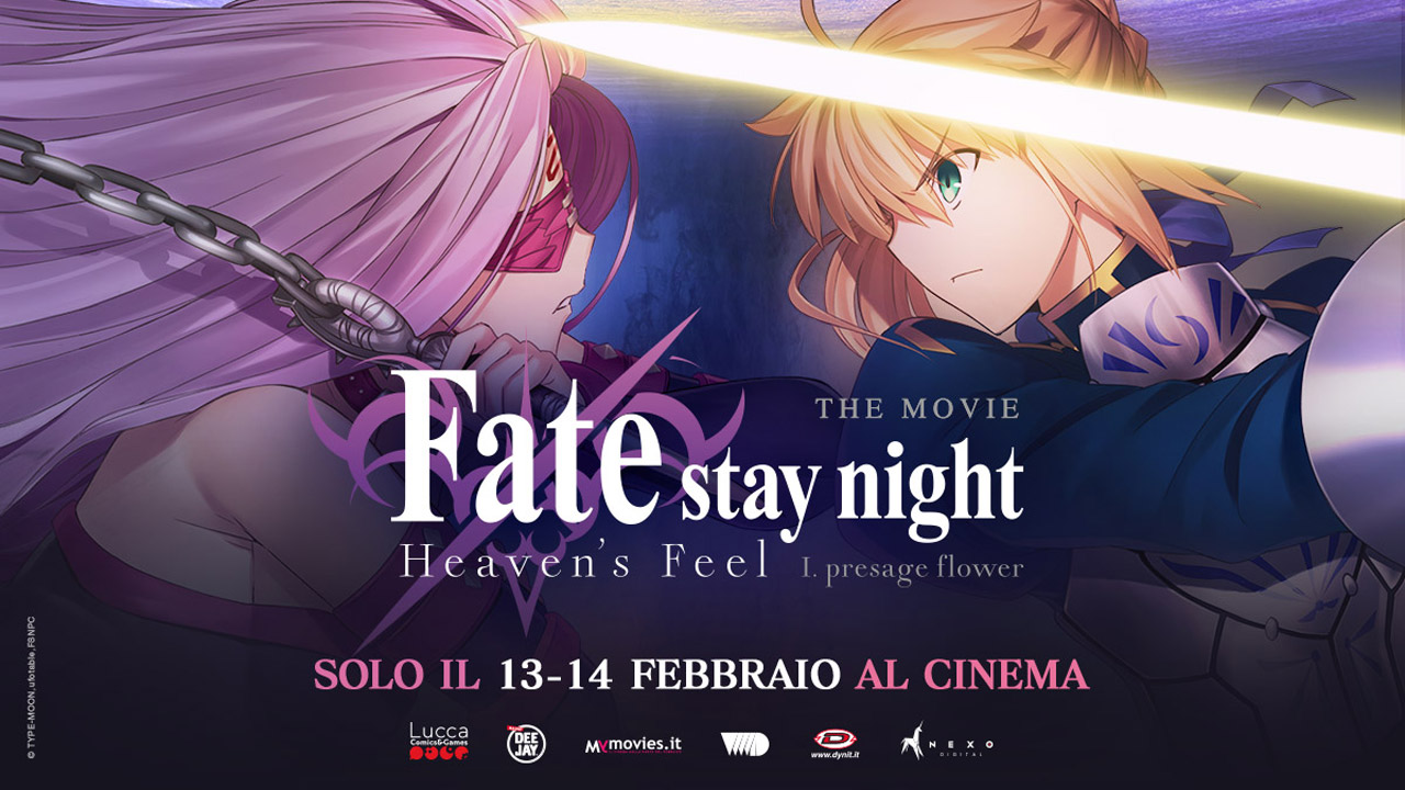 Fate-Stay-Night.-Heavens-Feel-1.-Presage-Flower-
