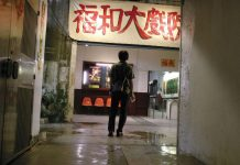 improvisations on the memory of cinema-tsai ming-liang